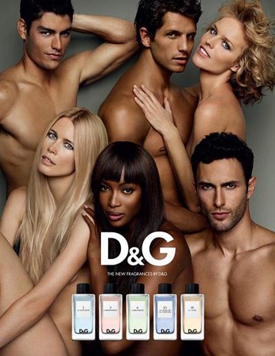 DGfragrance1